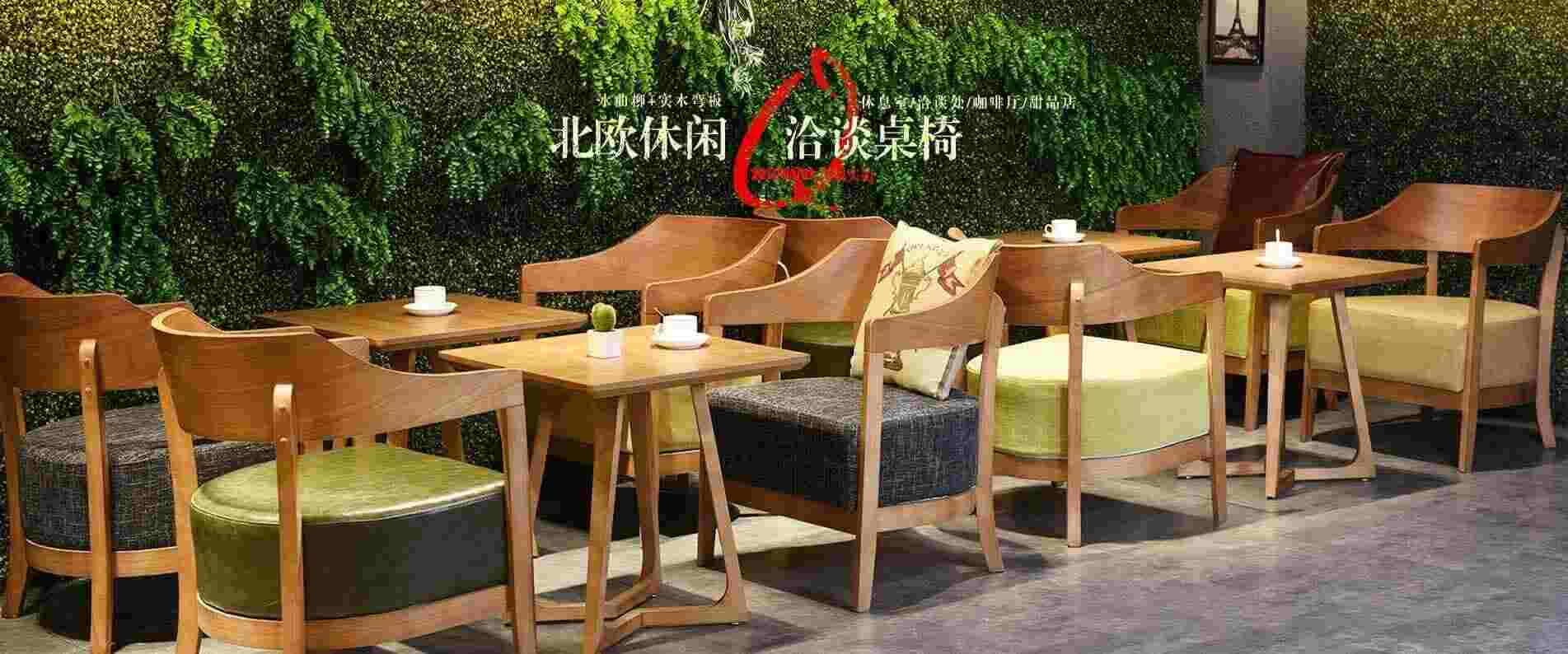 Mongolia Restaurant furniture